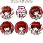Priroll Mahiru Koizumi Macarons Design