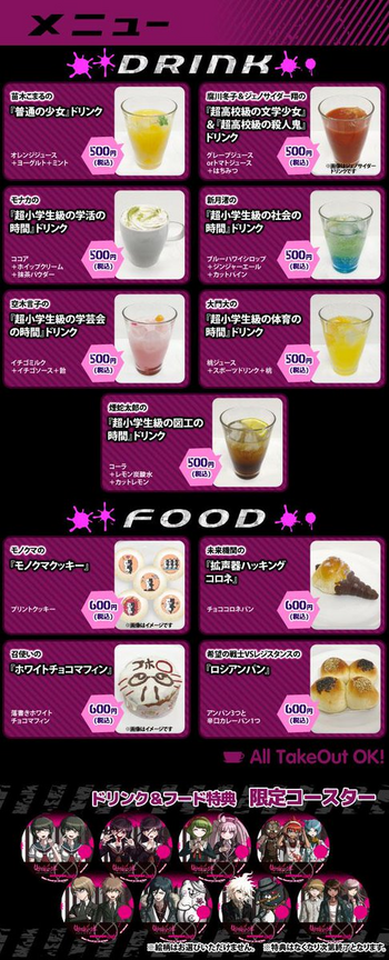 Udg animega cafe menu alt