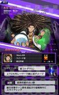 Danganronpa Unlimited Battle - 517 - Yasuhiro Hagakure - 6 Star