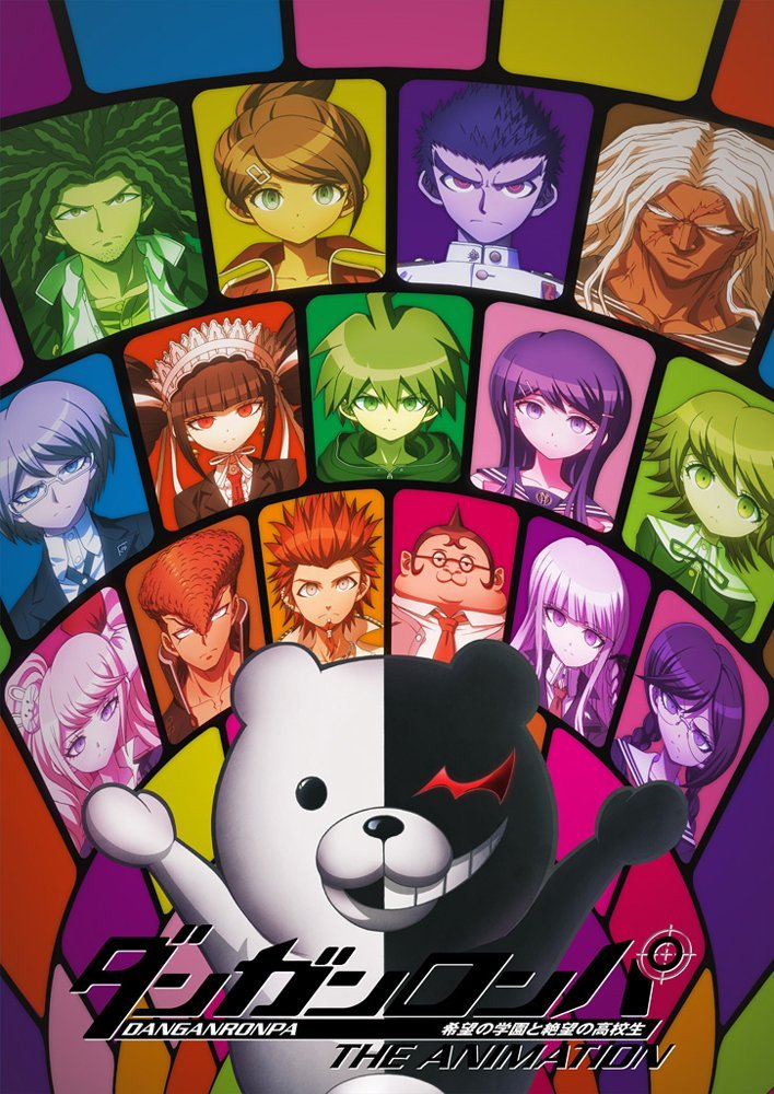 Danganronpa: Trigger Happy Havoc - The Animation anime series poster