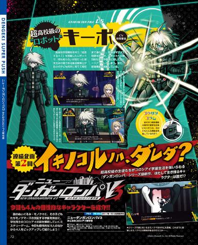 File:Dengeki Scan November 24th, 2016 Page 1.png
