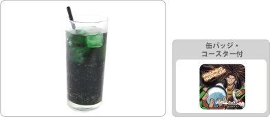 File:Dr1 cafe collab drink (3).png