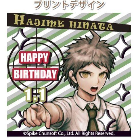 File:Priroll Hajime Hinata Priroll Design.jpg