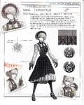 Danganronpa V3 - Day One Dossier Art Booklet - Kirumi Tojo