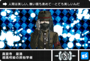 Danganronpa V3 Bonus Mode Card Korekiyo Shinguji N JP