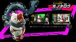 Monotaro Danganronpa V3 Official Japanese Website Profile