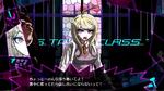 DRV3 - Game Introduction Trailer 2 Screenshot (Japanese) (9)