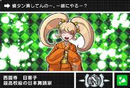 Danganronpa V3 Bonus Mode Card Hiyoko Saionji N JPN