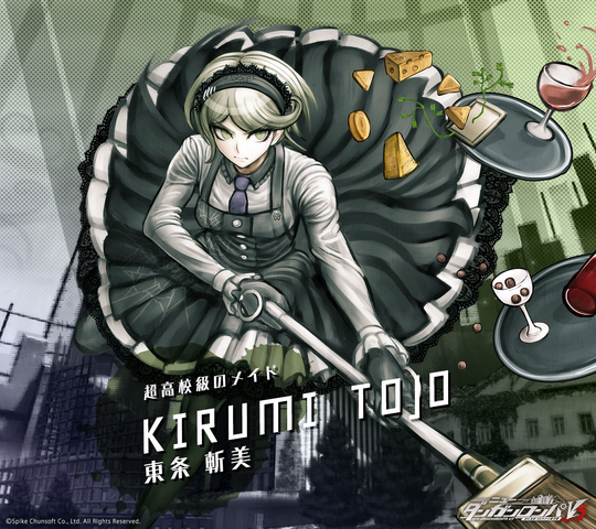File:Digital MonoMono Machine Kirumi Tojo Toujou Android wallpaper.png