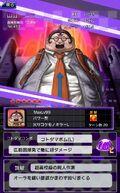 Danganronpa Unlimited Battle - 453 - Hifumi Yamada - 6 Star