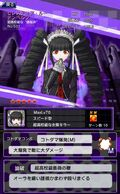 Danganronpa Unlimited Battle - 531 - Celestia Ludenberg - 5 Star
