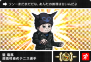 Danganronpa V3 Bonus Mode Card Ryoma Hoshi S JP