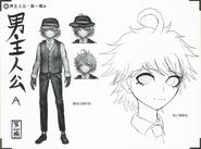 Art Book Scan Danganronpa V3 Character Designs Betas Shuichi Saihara (1)