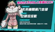 Danganronpa 3 Personality Quiz Japanese Ruruka Ando