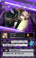 Danganronpa Unlimited Battle - 314 - Makoto Naegi - 6 Star