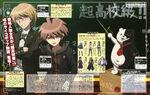 Monthly Animedia June 2013 - DRtA - Monokuma Byakuya Makoto Naegi