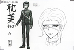 Art Book Scan Danganronpa V3 Character Designs Betas Korekiyo Shinguji (1)