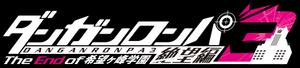 DR3 Despair Logo