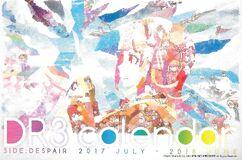 Danganronpa 3 Despair Arc 2017-2018 Calendar - Front Cover