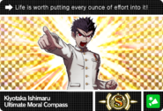 Danganronpa V3 Bonus Mode Card Kiyotaka Ishimaru S ENG