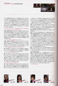 Danganronpa Visual Fanbook Design Interview 02