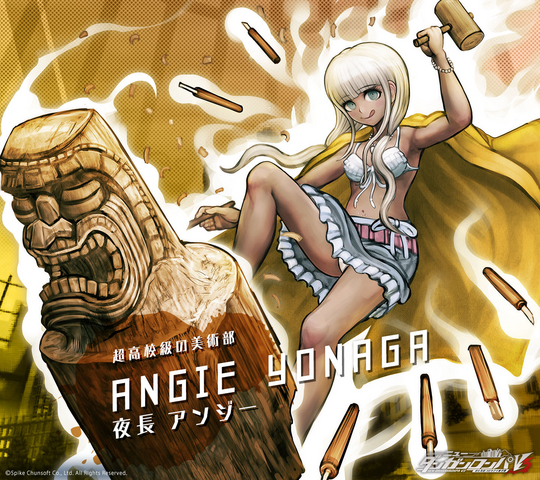 File:Digital MonoMono Machine Angie Yonaga Android wallpaper.png