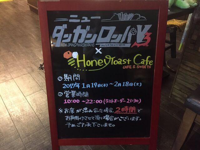 File:V3 cafe Menu Board.jpg