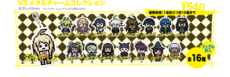 V3 cafe collab merchandise (1)