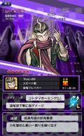 Danganronpa Unlimited Battle - 348 - Gundham Tanaka - 6 Star