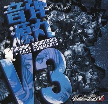 Cover (JPN)