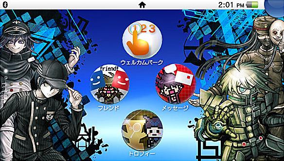 File:PS Vita DR Theme 3.png