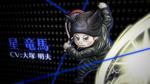 DRV3 - Character Trailer 4 Screenshot (Japanese) (1)
