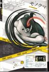 Danganronpa 2 Monokuma Character Design Profile Overview Danganronpa 1.2 Art Book