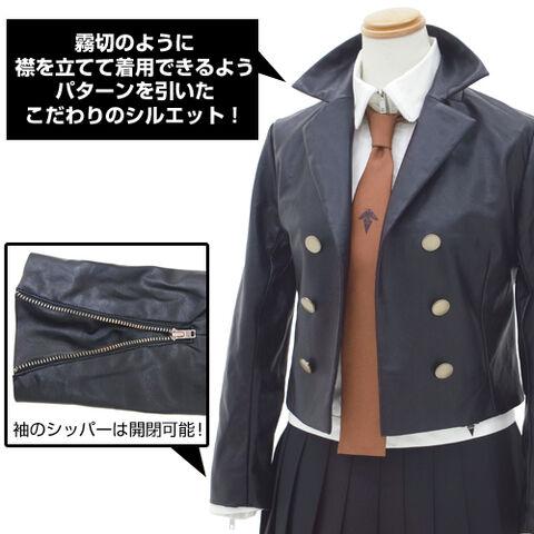 File:Cospa Kyoko Costume Jacket Detail.jpg