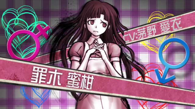 File:Danganronpa 2 Mikan Tsumiki True Intro Japanese.png
