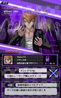 Danganronpa Unlimited Battle - 563 - Mondo Owada - 5 Star