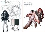 Danganronpa Zero - Design Profile - Ryoko Otonashi