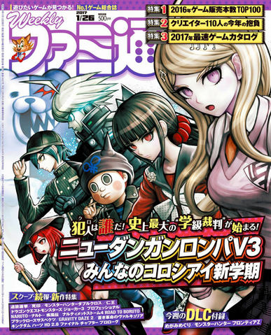 File:Famitsu Scan January 26th, 2017 Cover Logos.png
