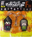 FuRyu Minna no Kuji Dot Rubber Mascots Gundham Tanaka and Kazuichi Soda