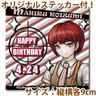 Priroll Mahiru Koizumi Sticker