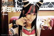 Super Danganronpa 2 THE STAGE (2017) Anju Inami as Ibuki Mioda Promo