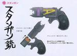 Danganronpa Another Episode Designs Toko Fukawa Taser