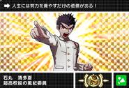 Danganronpa V3 Bonus Mode Card Kiyotaka Ishimaru S JP