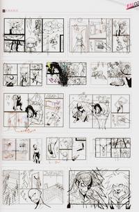 Danganronpa Visual Fanbook Climax Reasoning Page (02)