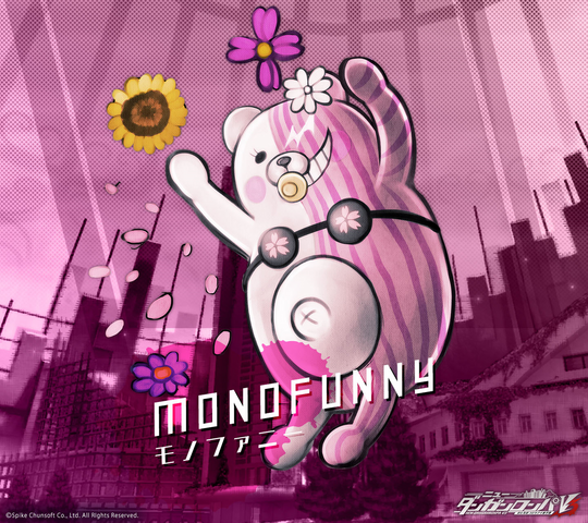 File:Digital MonoMono Machine Monofunny Monophanie Android wallpaper.png