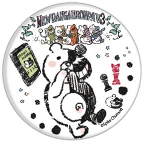 File:GraffArt Can Badge Monokuma.png