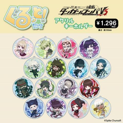 File:Chara-Cre x Danganronpa V3 Character Shop Merchandise (3).png