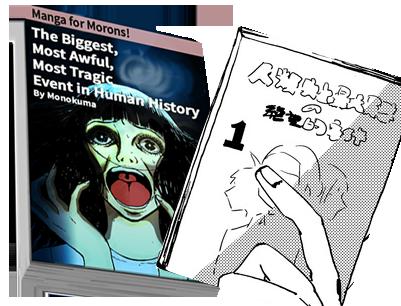 File:Danganronpa Killer Killer Chapter 3 Manga Trivia.png
