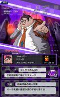 Danganronpa Unlimited Battle - 452 - Hifumi Yamada - 5 Star