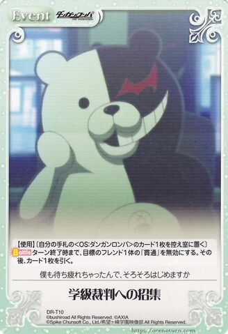 File:ChaOS TCG DR-T10 Calling the Class to Trial.jpg